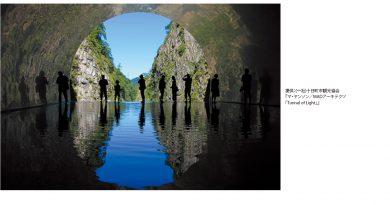頸城自動車×cocolaコラボツアー 初夏の! 清津峡と八海山泉ヴィレッジのオシャレなランチ